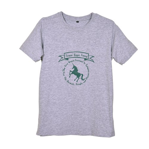 "# 018 ""grass animal Party"" joint commemorative T-shirt"