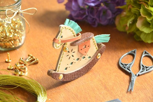 Fading Mist Leather Rocking Horse Pin / Decoration
