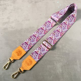 Candy Leather Bag Strap