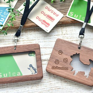 Neck strap wooden card holder/Chihuahua