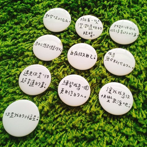 Give you big nose flowers give you a badge (4.4 cm)