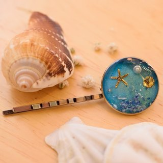 Cute & Beauty Sea Ocean Blue Hair Clip Resin