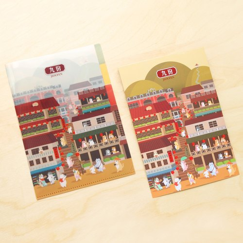<Cat & Dog Strolls-Jioufen> A5 3-Section File Folder and Postcard Set