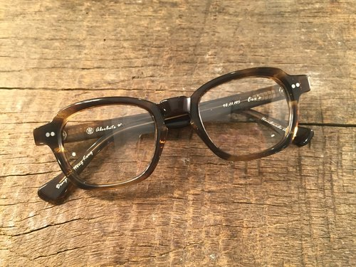 Absolute Vintage - Cox's Road (Cox's Road) thick-framed rectangular plate glasses - Brown Brown