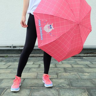 [Taiwan Wenchuang Rain's talk] happy pig anti-UV tri-fold automatic opening umbrella