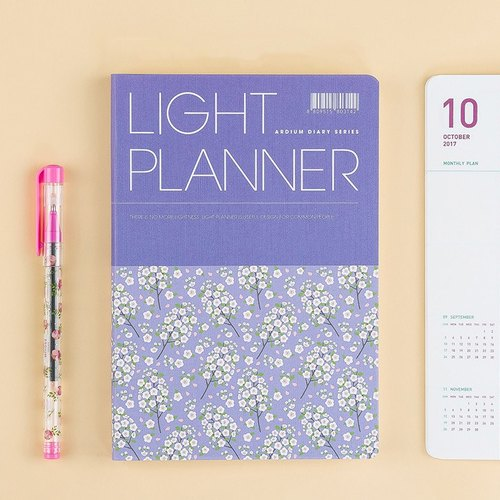 ARDIUM 2017 Light Planner Calendar \ PDA - on purple cherry