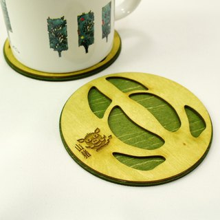 Animal footprints coaster - Taiwan wild boar