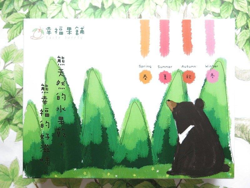 幸福果舖-四季森林熊水果乾禮盒(6格18入)