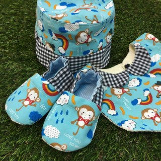 Cute monkey nativity gift - hat + toddler shoes + bib three pieces