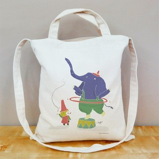 Trainer straight canvas bag