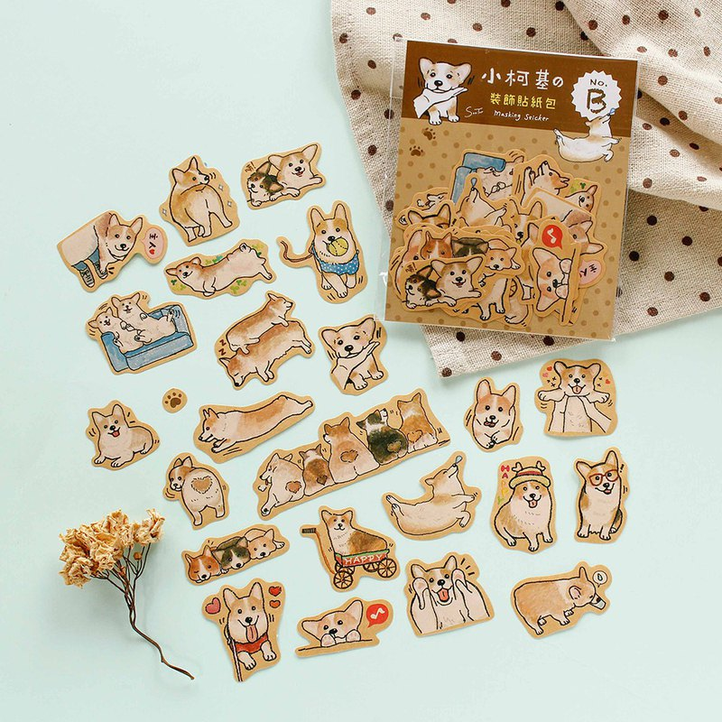 Small Corgi / Sticker Bag-Deep Coffee Bag