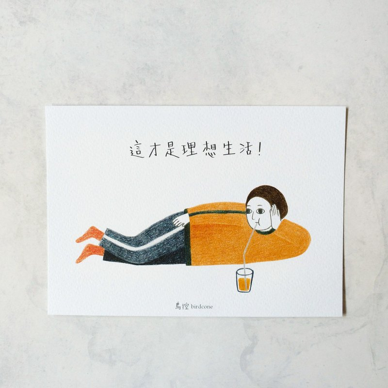 Lazyman postcard / this is the ideal life