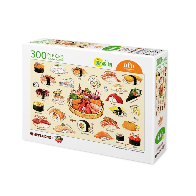 Afu Jigsaw Puzzle (300 pieces) - Cat Foodie / Japanese Sushi
