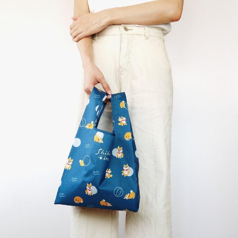 【袋走-環保購物袋】淘氣柴犬-可折疊收納