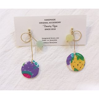 Summer hand-painted fruit plate series grape lemon vitamin combination hand-painted ear clip ear clip earrings