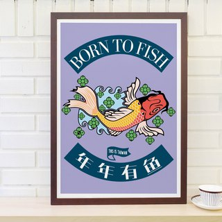 Funny Taiwan Posters There are fish original customizable paintings without frame