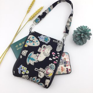 Forest Nocturne - Double-Sided Zipper Magic Bag - Handbag/Mobile Phone Bag/Passport Bag/Cosmetic Bag