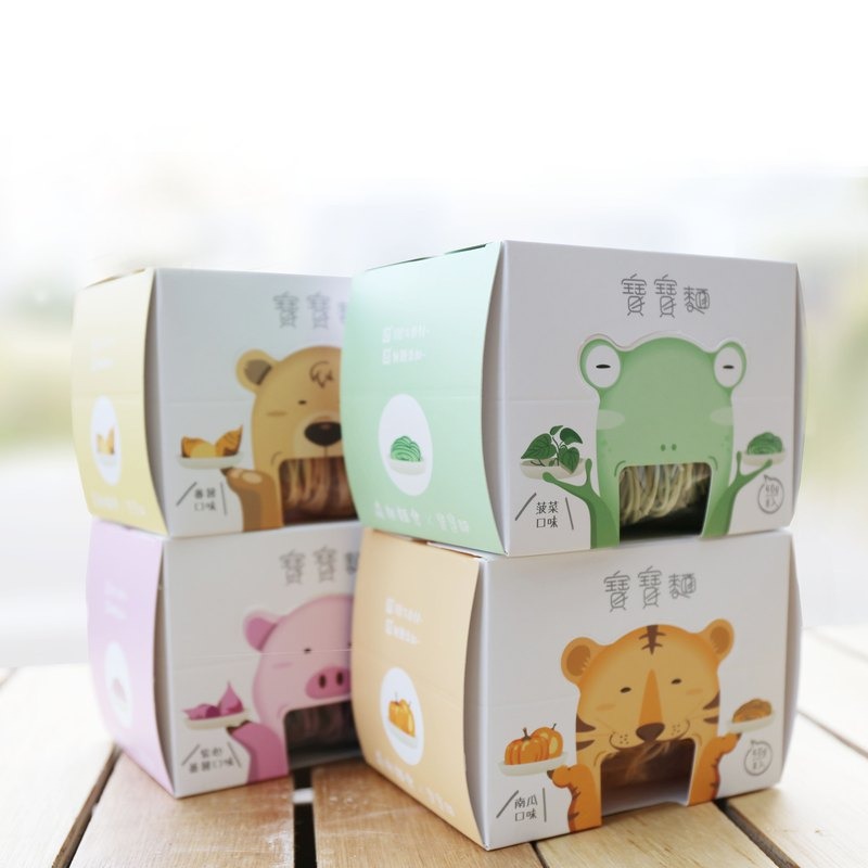 [Forest Pasta / Taiwan Free Shipping] Member Day Limited - Baby Face (8 in) X2 Box