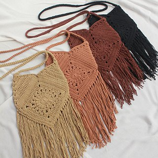 Brown ,Crossbody bag ,Crochet bag ,Shoulder Bag