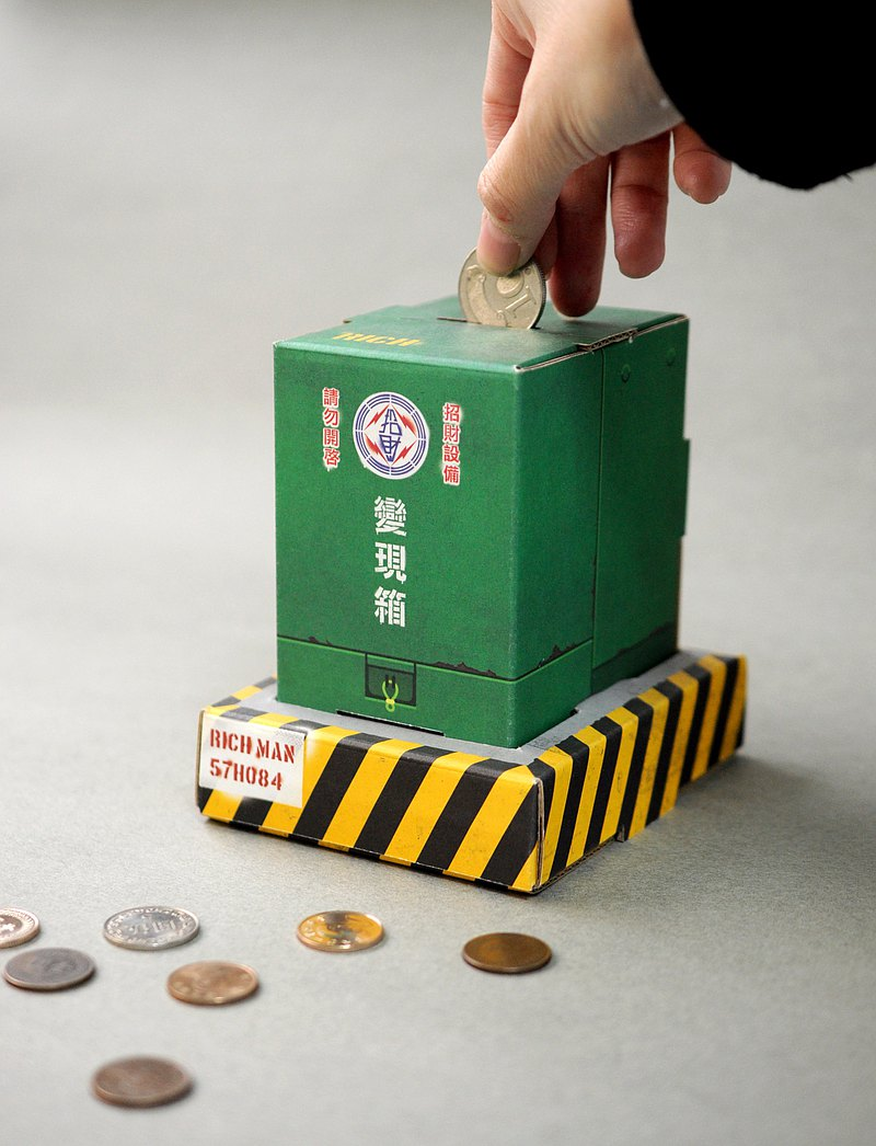 Pre-order [DOUBLE Q] Miniature Realization Box Deposit Box | Two Entry-Green Classic Style |