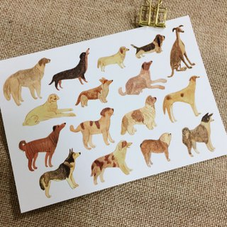 dogs illustration postcard