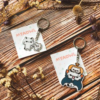 Bad meow and hair meow special edition key ring