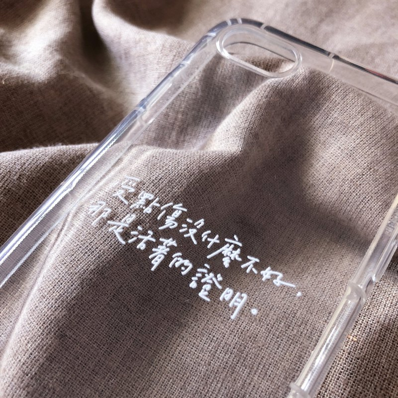 Custom handwritten anti-drop air pressure shell / customized changeable words in both English and Chinese