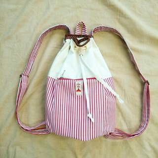 After the hand-made vintage red and white striped beige fight beam port backpack