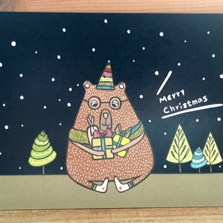 Illustration postcard - Christmas bear love present