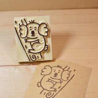 Lazy koala handmade rubber stamp