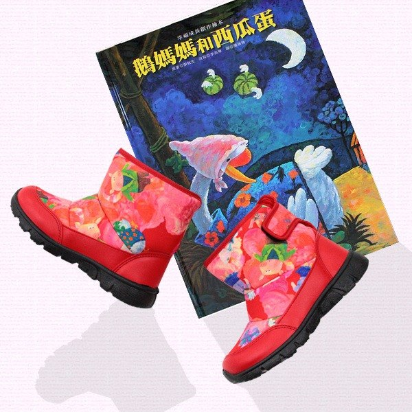 Children water resistant boots – Red– (The price includes  boots and book