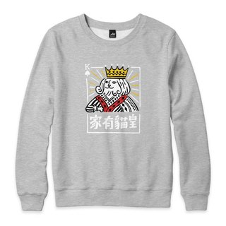 House cats Wong - Deep Heather Grey - neutral version of the University of T