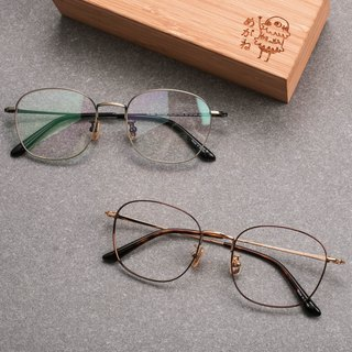Korean retro metal box wild super light frame glasses frame red gold extinction bronze