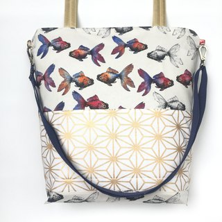 Limited Gold Edition Large Goldfish Madness Tote Bag with Sling