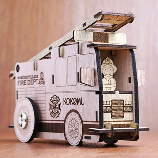 KOKOMU Fire Truck DIY Music Box