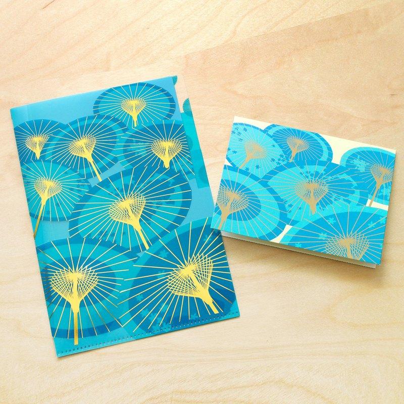 台灣風味-傳統紙傘 - A5三層資料夾與卡片組