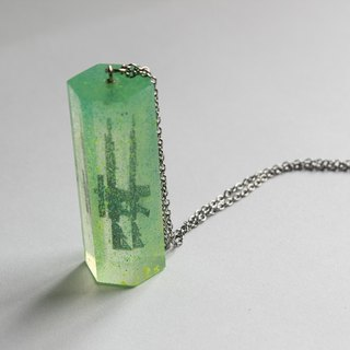 Hexagonal Prism Epoxy Resin Necklace / Sniper / Light Green
