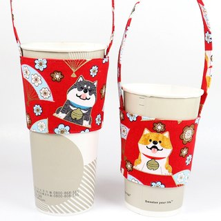 Drink Cup Set Green Cup Sleeve Bag - Japanese Style Wind Shiba Inu (Red)