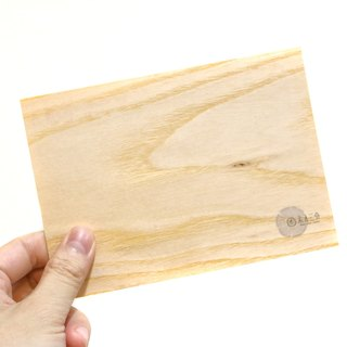 Wooden postcard - solid wood postcard