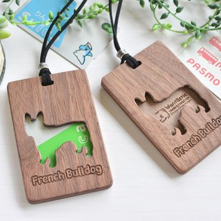 Wooden Pass Case 【French Bulldog / French Bulldog】 Walnut
