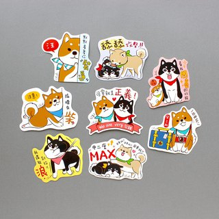 Chai Zhizhu / styling decoration stickers
