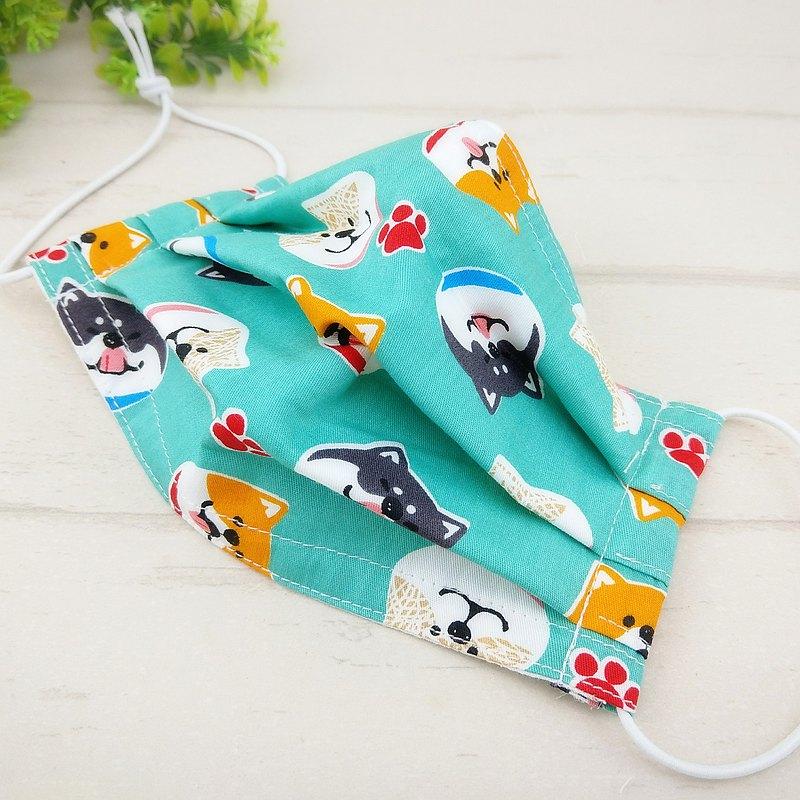 狗狗-7款可選。有壓條有開口棉質布口罩(可加40繡名字)