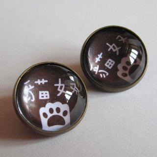 Cat slave earrings ear clip and ear acupuncture models - brown line