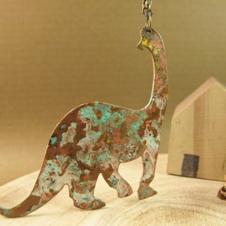[Dinosaur friends - Brachiosaurus necklace]