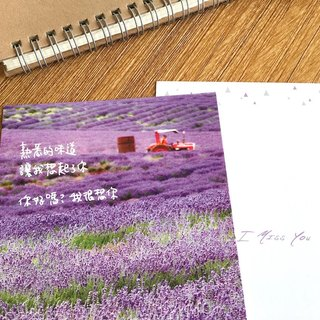Miss you - Travel postcard