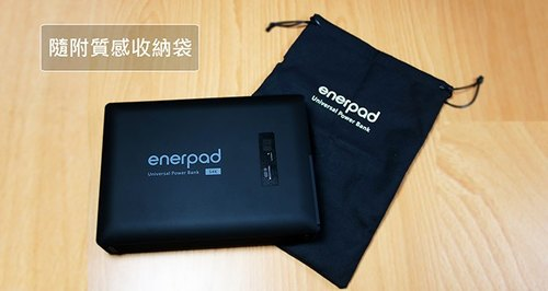 【Enerpad】 million with AC power 54000 mAh - black AC-54K