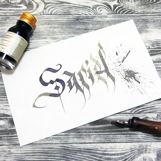 [hand ink] angel series - Sali