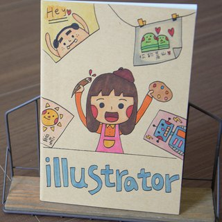 32K-I am an illustrator notebook