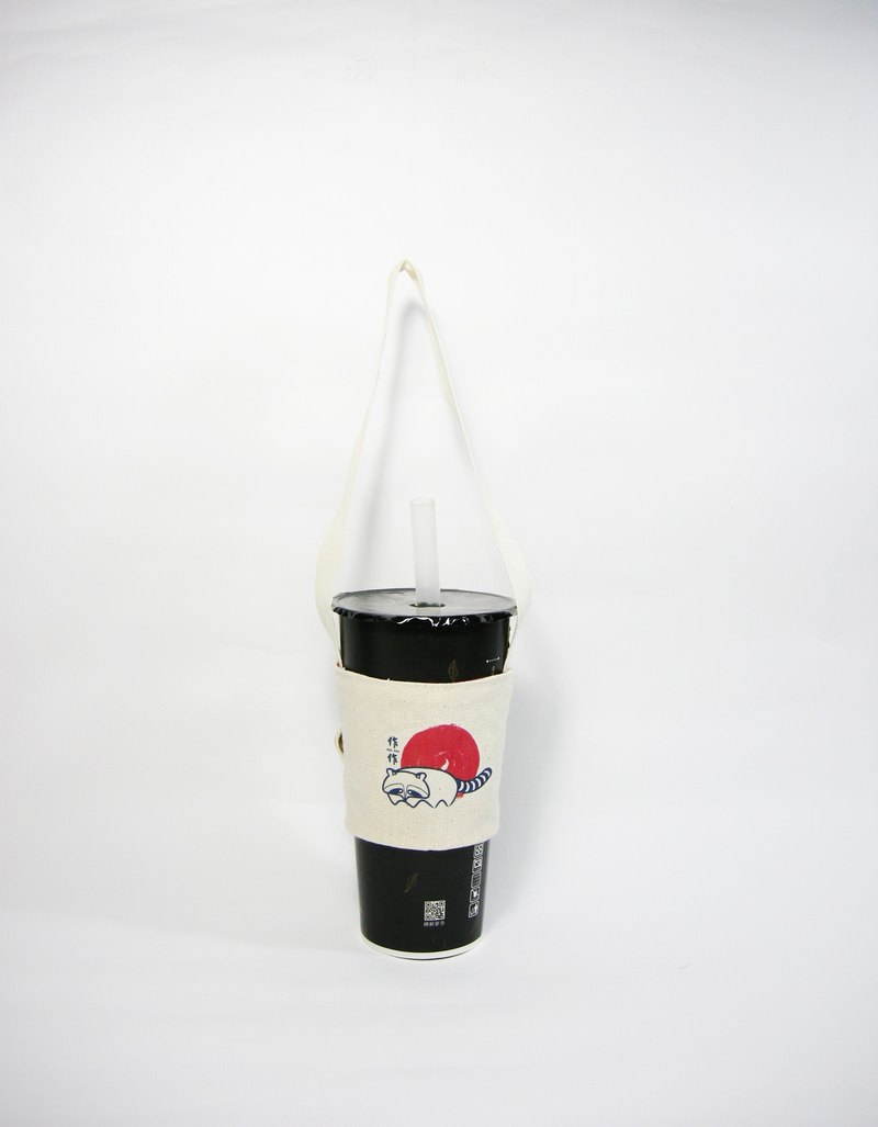 Green beverage bag (rice white cloth) __ zuo zuo handmade handmade Fuji / Fox / raccoon gift gift (1 / month)