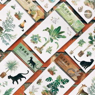 Micro-view jungle - no glue wall stickers / stickers - wild fun life / mountain years / rural fun / table table